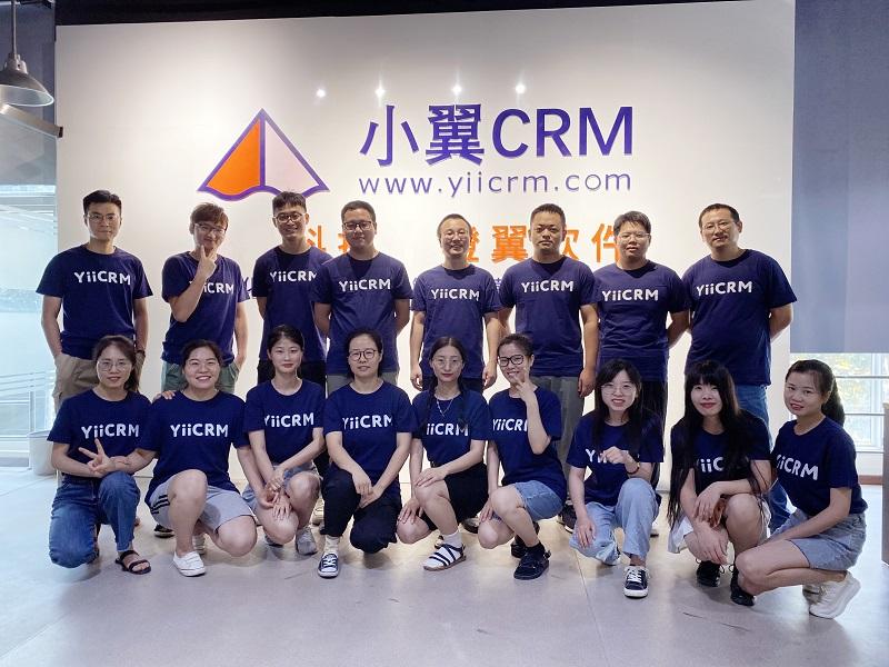 小翼外贸CRM团队